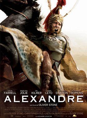 Alexander ver6 xlg