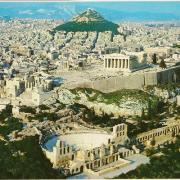 Qu'est-ce que l'Acropole ?